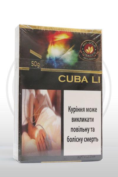 CUBA LI